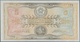 Afghanistan: 5 Afghanis ND (1926-1928), P.6 In UNC Condition. - Afghanistan