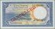 Sudan: Sudan Currency Board 1 Pound 1956 SPECIMEN, P.3s In UNC Condition - Sudan