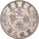 China: Hsuan T'ung 1909-1911: AR - Dollar, Year 3 (1911), KM Y31, 26,73 G, Sehr Schön. - China