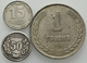 Ukraine: Lot 3 Proben/Essai: 15 Kopeken 1992 Vermutlich Aus Nickel; 50 Kopeken 1992, 1 Grivna 1992. - Oekraïne