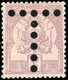 ** 75c. Rose Sur Rose. TB.(cote : 345) - Tunesië (1888-1955)