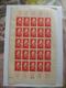 Timbres Neufs 1951 N°880 - Jules Ferry - Coté 16,25€ Feuille Complète - France