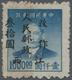 China - Volksrepublik - Provinzen: Central Region, Jiangxi, Jiujiang, 1949, Stamps Machine-overprint - 1949 - ... Repubblica Popolare