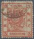 "China: 1878, Large Dragon Thin Paper 3 Ca.red, Canc. Part Strike Customs Dater ""CHINKIANG FEB ...82"" - China"