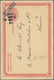 """China - Ganzsachen: 1907, Card CIP 1 C. With Boxed Black """"SOLD IN BULK"""" Used Incomplete Boxed Dater - 1949 - ... Volksrepublik"""