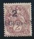 ** PORT SAÏD - ** - N°62a - Erreur 2M S/2c - TB - Port Said (1899-1931)