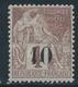 * SENEGAL - * - N°3 - 10 S/4c - TB - Senegal (1887-1944)