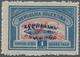 """Thematik: Zeppelin / Zeppelin: 1930, Argentina. Air Post Stamp Of 1928, DOUBLE OVERPRINTED In Blue """" - Zeppelin"""