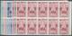 Venezuela: 1953, Coat Of Arms 'YARACUY' Airmail Stamps Complete Set Of Seven In Blocks Of Ten From R - Venezuela