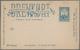 Dänemark - Ganzsachen: 1884/88 Three Unused Postal Stationery Cards Of Private Town Post Of Copenhag - Postwaardestukken