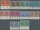 Bizone: 1948, Freimarken Ex. 8 Pf Bis 84 Pf Arbeiterserie, 10 Werte Je Im Waagerechten Postfrischen - American/British Zone
