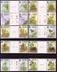 ALDERNEY MI-NR. 65-81 A ** ZWISCHENSTEGPAARSATZ FLORA Und FAUNA - VÖGEL SCHMETTERLING BLUME HASE IGEL MAULWURF - Alderney