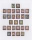 Deutsches Reich - Brustschild: 1872/1874, Gestempelte Sammlungspartie Von 27 Marken Sauber Aufgezoge - Collections