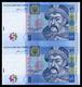 UKRAINE 5 HRYVEN 2015 Sign. GONTAREVA UNCUT SHEET / BLOCK OF 2 Pick 118e Unc - Ukraine