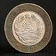 Mozambique 10000 Meticais 2003. Km131. African Coin. Rhinoceroses - Mozambique
