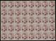 """India 1874-82 QV 1a Brown Ovpt """"On H.M.S."""" Blk/40 Fine MNH. SG O32 £1160+ - India (...-1947)"""
