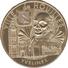 78 YVELINES VILLE DE HOUILLES SCHOELCHER ESCLAVAGE MÉDAILLE SOUVENIR ARTHUS BERTRAND 2011 JETON MEDALS TOKENS COINS - Arthus Bertrand