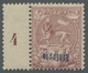 """Äthiopien: 1901, """"4 G. With Inverted Protective Overprint In Blue"""", Mint Never Hinged Stamp From Mar - Etiopía"""