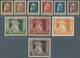 Bayern - Marken Und Briefe: 1911, 10 Ungezähnte Farb-Probedrucke Von 3 Pf. Bis 25 Pf. Und 2 M, 3 M, - Beieren