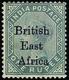* British East Africa - Lot No.315 - Afrique Orientale Britannique