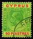 O Cyprus - Lot No.538 - Chipre (...-1960)
