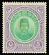 * Malaya / Trengganu - Lot No.873 - Trengganu