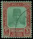 O Malaya / Trengganu - Lot No.875 - Trengganu