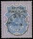 O Somaliland Protectorate - Lot No.1280 - Somalilandia (Protectorado ...-1959)