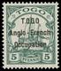 ** Togo - Lot No.1366 - Colony: Togo