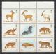Saudi Arabia - 1991 - ( Animals - Block Of 9 - 25 H. ) - MNH** - Arabia Saudita