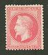 80c Empire Lauré Rose Pale N°32 Neuf *. Trés Belle Gomme. Certificat CERES (1987). Superbe. - 1863-1870 Napoleon III With Laurels