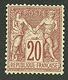 20c SAGE (n°67) Neuf *. Cote 825€. Signé BRUN. TB. - 1876-1878 Sage (Typ I)