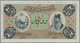 Iran: Imperial Bank Of Persia 200 Tomans 1890-1923 Specimen With Serial Numbers P/B 000000 And P/B 0 - Iran