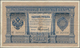 Russia / Russland: 1 Ruble 1898, P.1b With Signatures TIMASHEV/NIKIFOROV (rare Cashier Signature). C - Russland