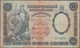 Russia / Russland: 25 Rubles 1899, P.7b With Signatures TIMASHEV/METZ, Lightly Stained Paper, Tiny B - Russia