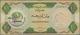 United Arab Emirates / Vereinigte Arabische Emirate: United Arab Emirates Currency Board Pair With 5 - United Arab Emirates