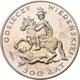 Polen: Lot 2 Münzen: 200 Zlotych 1983 König Jan III. Sobieski 1674-1696, 300 Lat Odsieczy Wiedenskie - Pologne