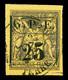 O N°2b, 25 Avec Gros 5. TTB  Qualité: O  Cote: 140 Euros - Guadeloupe (1884-1947)
