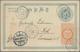 "Korea: 1903, Card French Printing 1 C. Green Uprated Falcon 3 Ch. Orange Canc. ""SEOUL No. 1 9 SEPT 0 - Corée (...-1945)"