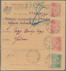 Transkaukasien: 1923 Postal Money Order Franked With 200000 R Green And 3x500000 R Red From Kamarly - Andere