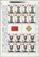 China - Volksrepublik: 1981, J71 Chinese Team's Victories At World Table Tennis Championships, 16 Co - 1949 - ... République Populaire