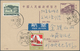 China - Volksrepublik - Ganzsachen: 1981, Used In Tibet, Cards 2 F. Brown (1-1981) Uprated By Air Ma - 1949 - ... Repubblica Popolare