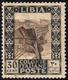 1921 - 30 Cent. Pittorica, Filigrana Corona, Centro Capovolto E Fortemente Spostato In Basso (27ca),... - Libya