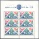 1952 - 200 Lire Fiori, Foglietto (14), Gomma Integra, Perfetto. Cert. E.Diena.... - Blocks & Sheetlets