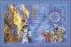 Macau: 1998, Vasco Da Gama (date 1598 Instead Of 1498), More Than 2000 Copies Of This Souvenier Shee - 1999-... Regione Amministrativa Speciale Della Cina