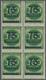 Deutsches Reich - Inflation: 1923, Freimarke Ziffern Im Kreis 75 Tsd Auf 300 M Mit DOPPELBILDDRUCK D - Duitsland