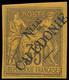 * N° 18 '35c, Met Opdruk Type I - France (former Colonies & Protectorates)
