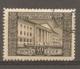 RUSSIE -  Yv N°  1627  (o)  Université De Taru  Cote  5 Euro  BE    2 Scans - 1923-1991 UdSSR
