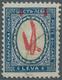 Bulgarien: 1927, Flugpostausgabe 1 L Auf 6 L Blau/mattgrün, Mit Kopfstehendem, Rotem Aufdruck Der Ne - 1945-59 République Populaire
