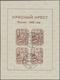 Dt. Besetzung II WK - Russland - Pleskau (Pskow): 1941, 60 K + 40 K Dunkelrötlichbraun Blockausgabe - Occupation 1938-45